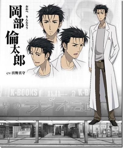 08-冈部伦太郎